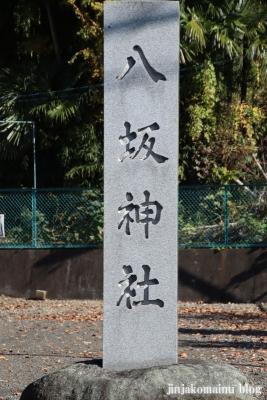 八坂神社  (相模原市緑区下九沢)2