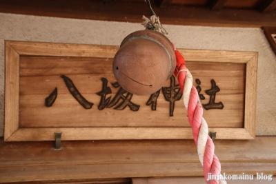 八坂神社  (相模原市緑区上九沢)4
