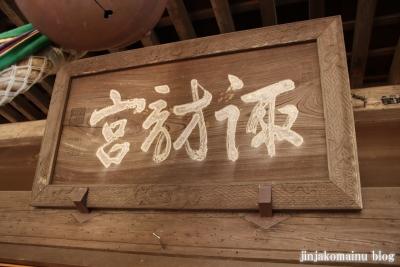 諏訪神社  (町田市相原町)8