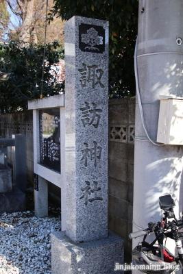 諏訪神社  (町田市相原町)2