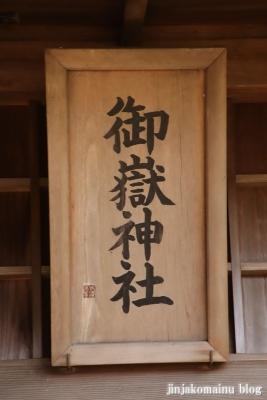 御嶽神社  (町田市相原町)3