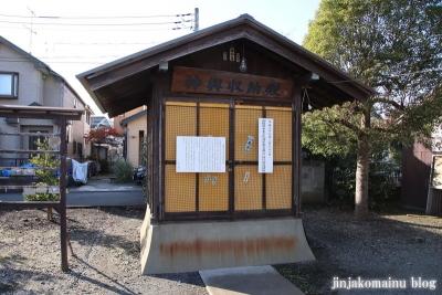 二本松八幡神社  相模原市緑区二本松11