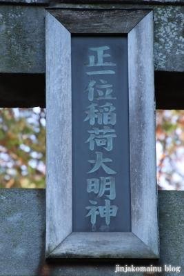 稲荷神社  (東村山市恩多町)4