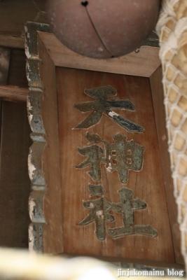 柳窪天神社  (東久留米市柳窪)6