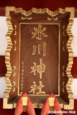 南大沢氷川神社(東久留米市南沢)6