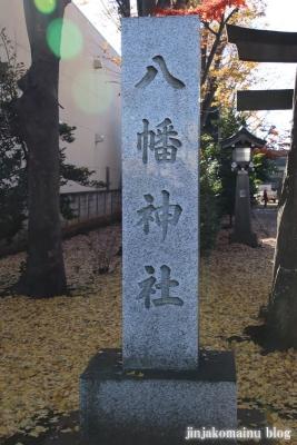 前沢八幡神社(東久留米市八幡町)2