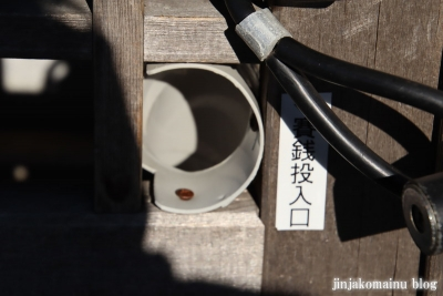 竹丘浅間神社(清瀬市竹丘)9