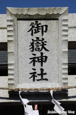 御嶽神社(東久留米市小山)4