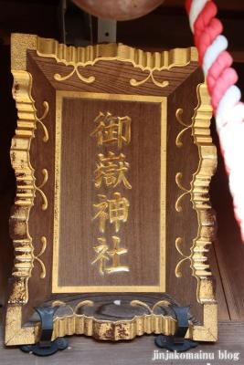 御嶽神社(東久留米市小山)8