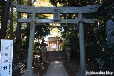 浅間神社(東久留米市浅間町)2