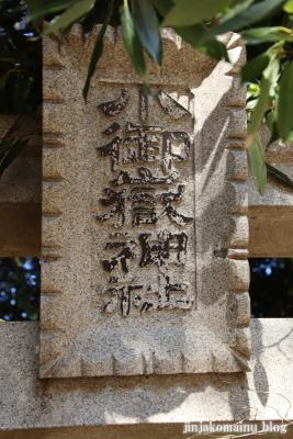 浅間神社(東久留米市浅間町)13