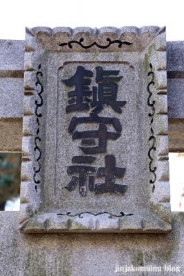 神山氷川神社(東久留米市神宝町)3