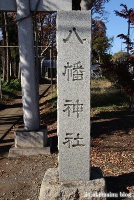 下宿八幡神社  清瀬市下宿2
