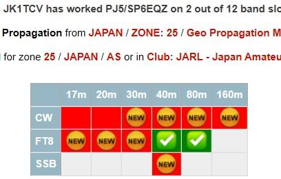 pj5_sp6eqz-log2.jpg