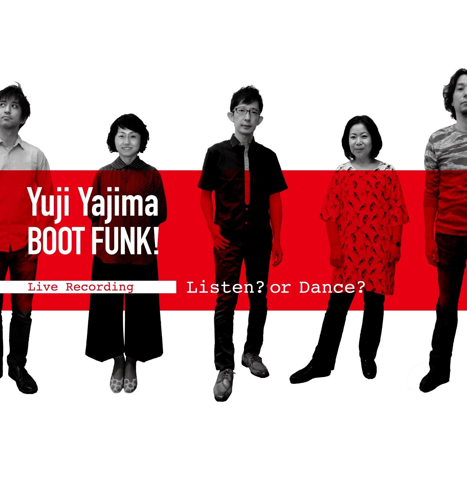Listen_or_Dance_jacket-2.jpg
