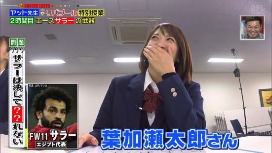 笹崎里菜&佐藤梨那の貴重なJKルック!! (7)