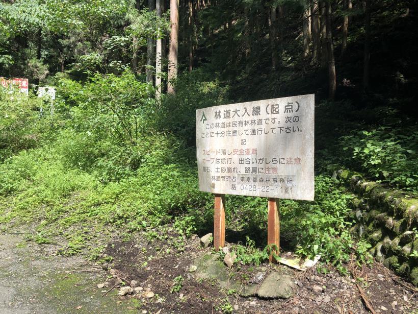 吉野梅里取りこぼしコース04