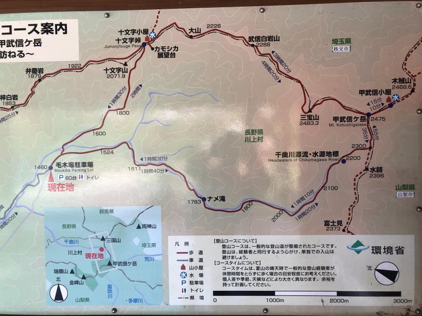 甲武信ヶ岳14
