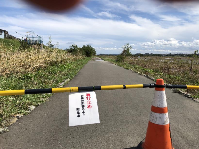 台風19号の後の多摩サイ20
