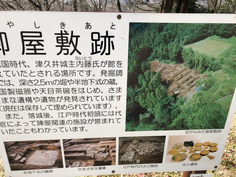 津久井湖城山15
