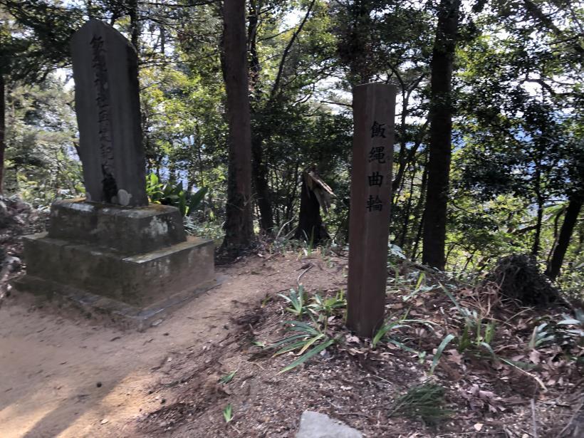 津久井湖城山37
