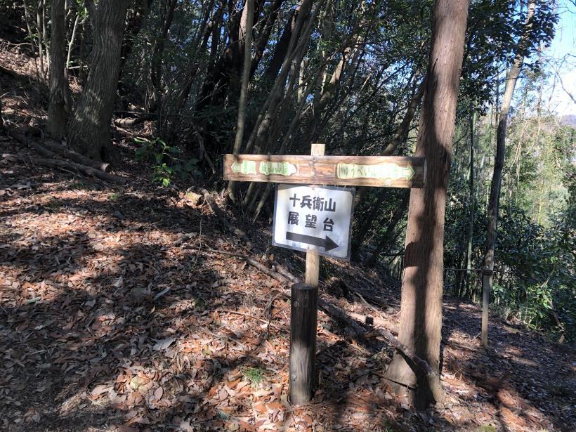 城山登山口から鷹射場11
