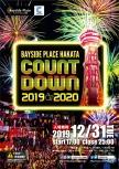 Countdown2019-2020_flyer.jpg