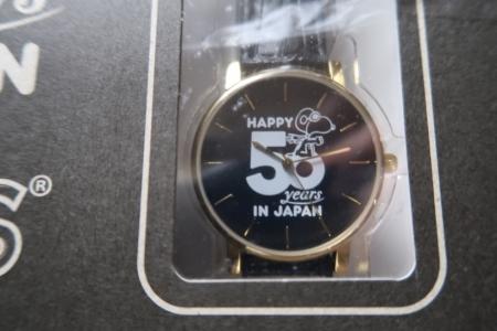 スヌーピー日本上陸50年記念ウォッチ