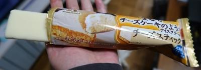 チーズスティックアイス