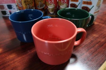 ボス・ラテベースのカップ
