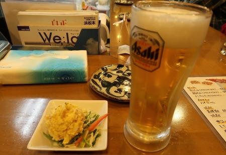ビールとお通しのポテトサラダ