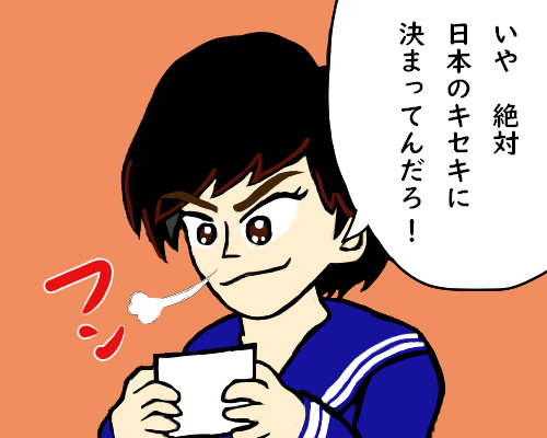 23 ふん ぽらん  セリフ   しゅ