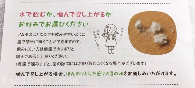 nomudasu16.jpg