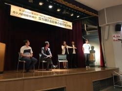 第2回総会セミナー 3