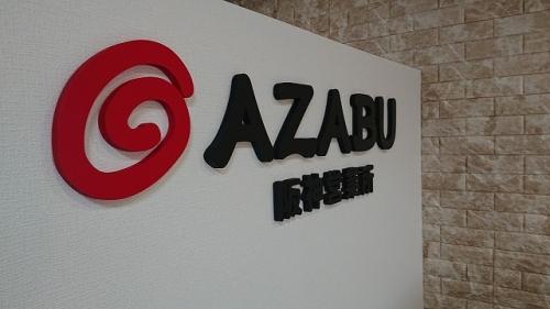 AZABU 1