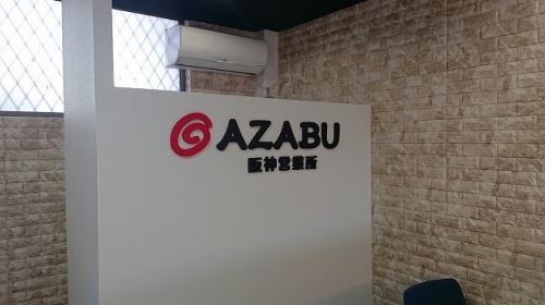 AZABU 2