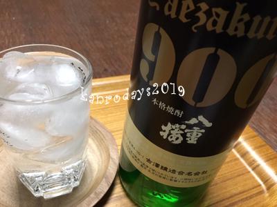 20190925_八重桜20度1