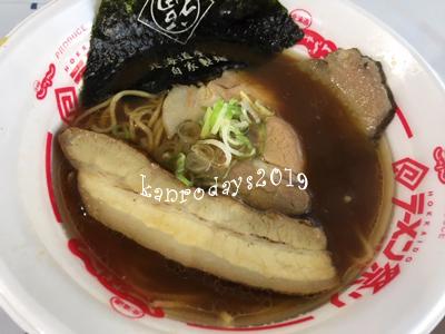 20190921_第3期ラーメン