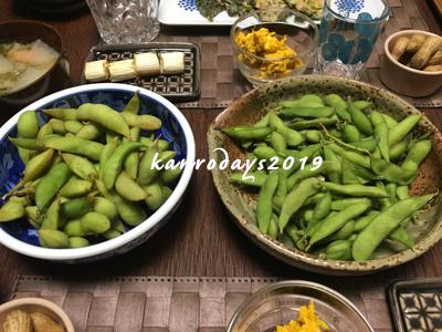 20191013_枝豆祭