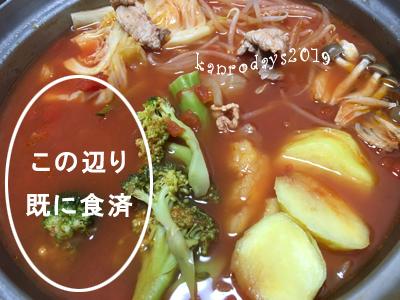 20191107_トマト鍋
