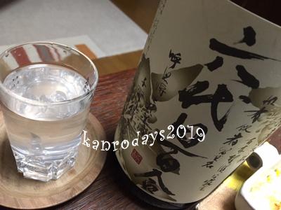 20191123_六代目百合1
