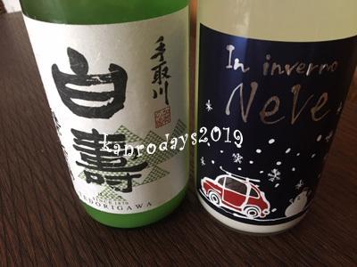 20191221_発泡にごり2019