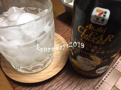 20191221_とろけるレモンサワー