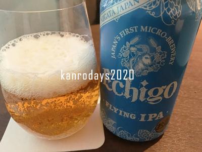 20200123_エチゴビール1