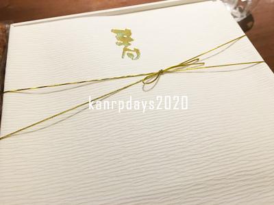 20200123_おせち1