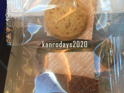 20200127_クッキー