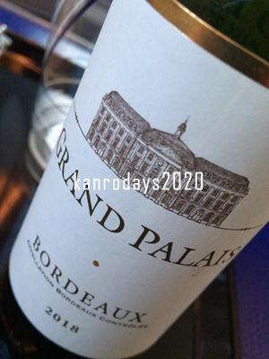 20200127_白ワイン