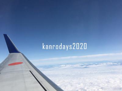 20191109_2雲の上