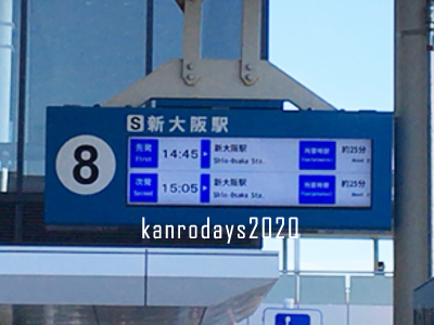 20191109_4バス