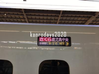20191109_5新幹線